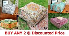 Square Moroccan Rug Ottoman Plouffe Pouf Coffee Table Beanbag (BUY ANY 2)