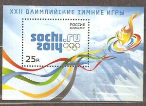 Russia: mint block, Winter Olympics 2014 - Sochi, Russia, 2011, Mi# Bl-144, MNH