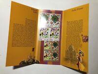 2003 Francia India Congiunta Folder Libretto Pochette Booklet Artistic Twinning