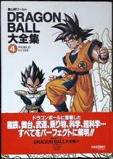 Collector : Artbook Dragon Ball 4 World Guide - lot 2