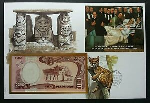 Colombia San Augustin Archaeological Park Unesco 1991 FDC (banknote cover) *rare