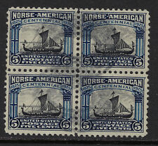 SCOTT 621 1925 5 CENT NORSE-AMERICAN ISSUE BLOCK OF 4 USED VF CAT $36!