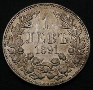 BULGARIA 1 Lev 1891KB - Silver - Ferdinand I. as Prince - XF - 1499
