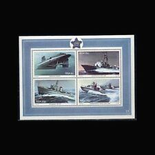 South Africa, Sc #563a, MNH, 1982, S/S, Ships, Submarine, Boats, SH122F