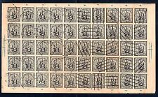 Hamburg, Sc#1, Sheet of 50 Used, Reference, Forgeries, **RARE**, Germany