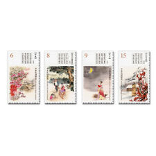 2019 Taiwan Classical Chinese Poetry Stamps