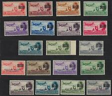 EGYPT 1953 AIR MAILS KING FAROUK W/BARS 2 COMPLETE SET SG 455 466 480 491 ALL NH