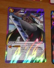 ONE PIECE MIRACLE BATTLE CARDDASS CARD HOLO CARTE R 31/85 JAPAN NM