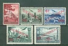 SERBIA 1941 GERMAN OCCUPATION WWII - AIRMAIL LANDSCAPES MI. 26/30 MH SET