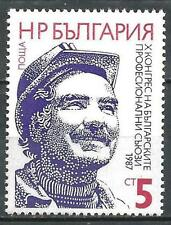 Bulgarie 1987 syndicats ouvriers Yvert n° 3077 neuf ** 1er choix