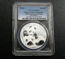 """2014 2ND Panda Coin Expo Silver coin Medal """"Sweet Panda"""" 1oz ;PCGS PR70"""