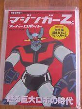 Grendizer-Goldorak-Go Nagai-Mazinger Z-Art Book-Japan-Japanese-no Popy-Goldrake