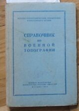 Russian Book Military Topography Ussr Army Map Military Big Soviet War 1953 Ww O
