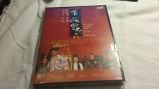 A Chinese Ghost Story New 1987  Cantonese, Leslie Cheung, Joey Wang, Tsui Hark