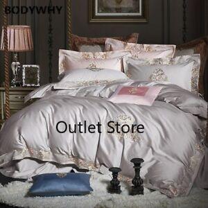 Luxury Egyptian Cotton Royal Bedding Set   Embroidery Quilt/Duvet Bedsheet Set