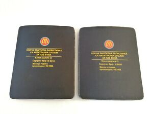 Mile Dragic Two Protective Ballistic Plates Class III with AntiShock Layer M-98A