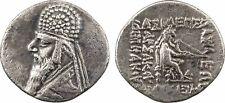 Royaume Parthe, Mithradates II, drachme, 123 88 av JC - 97