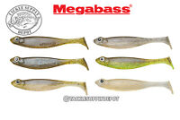Megabass Hazedong Shad Swimbait Paddle Tail Flavor-X 3in 8pk - Pick
