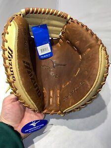 Mizuno Catchers Glove GXC28S3