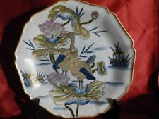 Kutani Satsuma Hand Painted Heron Birds & Flowers Bowl/Dish Toyo Japan-Signed
