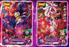 Super Dragon Ball Heroes Kanba & Android No.21 set UVPJ Promo card Japan