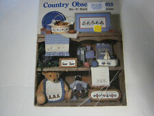 1987 Country Obessions Sayings Cross Stitch Pattern Book Bear Rabbits Lord Cat