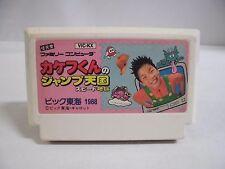 NES -- KAKEFU kun's JUMP HEAVEN -- Famicom. Japan game. Work fully. 10183