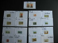 CANADA all different varieties group, 17 sales cards, unverified,mixed condition