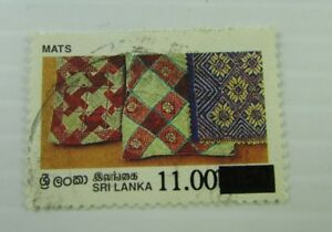 Sri Lanka SC #1190a  MATS used stamp