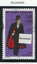 TIMBRE FRANCE OBLITERE N° 3025 CELEBRITE / ROCAMBOLE /  Photo non contractuelle