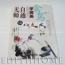 Chinese Sumi-E Painting Book Learn How to Draw Birds 112Pages