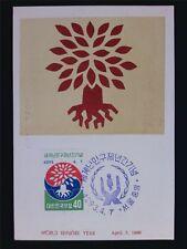 KOREA MK 1960 WORLD REFUGEE YEAR MAXIMUMKARTE CARTE MAXIMUM CARD MC CM c7151