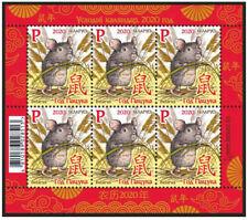 Belarus 2020 Oriental (China) calendar. White Metal Rat Block
