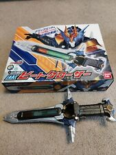 Kamen Rider Build DX BEAT CLOSER COMPLETE Bandai Japan Sword