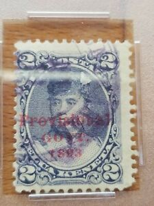 Hawaii stamp scott #57~Dull violet 2C~1891 PSE☆small Faults☆used☆capsul☆01320528