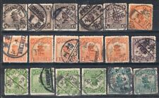 CHINA 1913/9 EIGHTEEN USED STAMP DIFF. CANCELLATIONS
