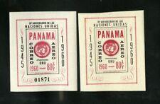 Panama # C243 Error Stamp S/S Nh Scarce