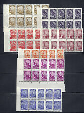 RUSSIA 1961-5 REGULAR issues (Scott 2439a 2441 2443 2445-8) VF NH corner blks/10