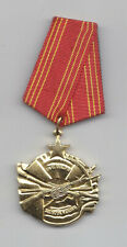 Jugoslawien: Orden der Tapferkeit - Order of Bravery (65)