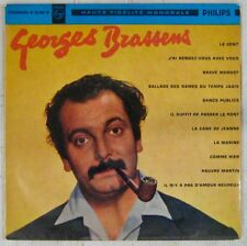 Pochette Tabac 33 tours 25 cm Georges Brassens