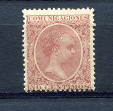 1889.ESPAÑA.EDIFIL 224*.NUEVO.GOMA ORIGINAL.CAT 84 €