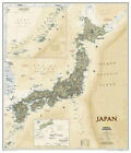 Japan Executive, Tubed: Wall Maps Countries & Regions