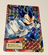 Carte dragon ball Fancard  super battle dokkan Effect KG3 Custom card prism NEW!