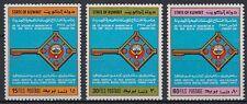 Kuwait 1984 ** Mi.1023/25 Medizin medicine Wappen crest Schlüssel key