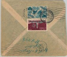 French Colonies: DJIBOUTI -  POSTAL HISTORY - COVER to FRANCE 1958