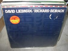 DAVID LIEBMAN / RICHARD BEIRACH forgotten fantasies ( jazz ) - SEALED -