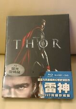 Thor 1 Blu-ray Digipack (NOT Steelbook) , China version, Mint/Sealed