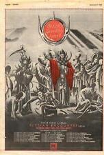 Ginger Baker Gurvitz Army UK Tour advert 1975