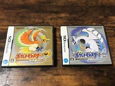 Nintendo DS Pokemon Soul Silver Heart Gold Japan Pocket Monsters SET