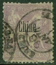 EDW1949SELL : FRENCH OFFICES IN CHINA 1894-1900 Sc #12A Used Tiny faults Cat $60